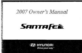 Hyundai santa fe 2007 user manual