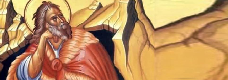 A Prophet's Legacy: Elijah and Carmel