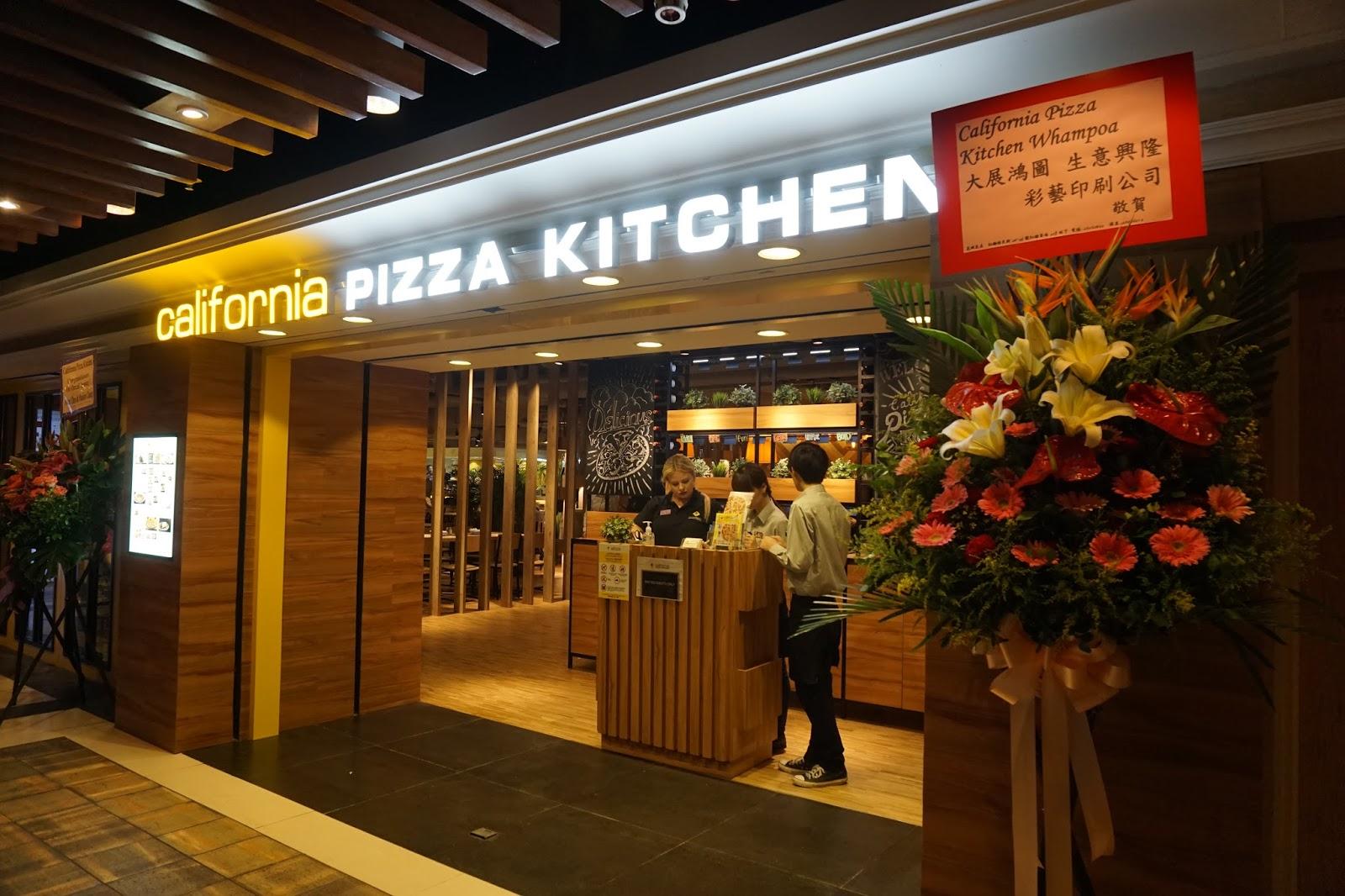 全亞洲最大california PIZZA KITCHEN黃埔美食坊概念店 – carmenlovesbeautyblog