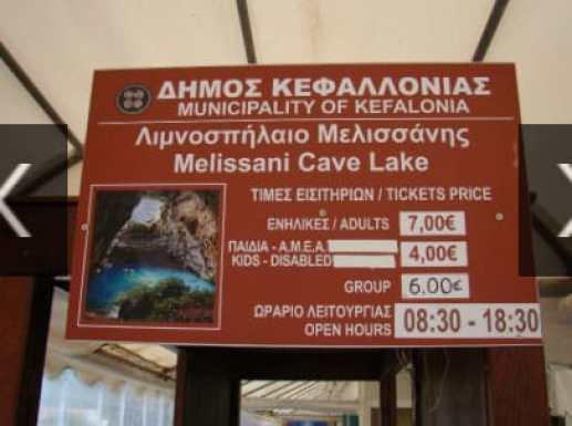 Entrance to Melissani Cave Lake, Kefalonia Greece