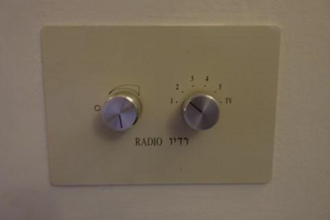 The American Colony Hotel - Bathroom Radio