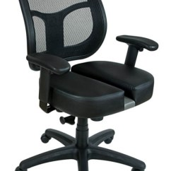 Throne Office Chair Tennis Court Chairs Coccyx Ct 9400 Task By Carmichael