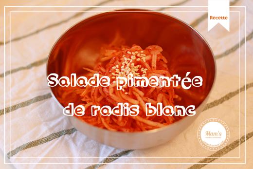 Salade pimentée de radis blanc (Musaengchae)