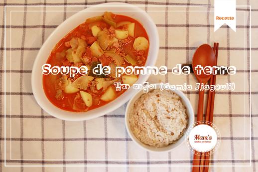 Gamja Jjageuli: ragoût de pommes de terre et de viande