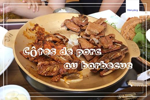 Restaurant de côtes de porc au barbecue (Galbi)