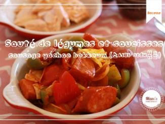sausage yachae bokkeum