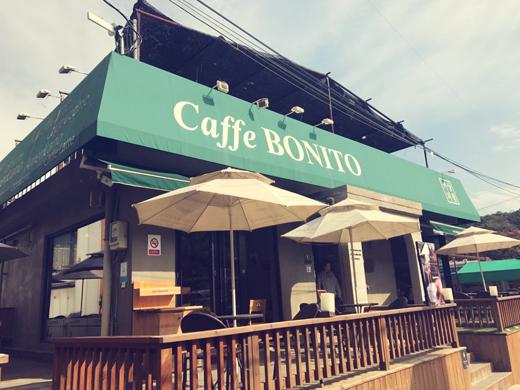 Café Bonito: partenaire de la maison Kayser
