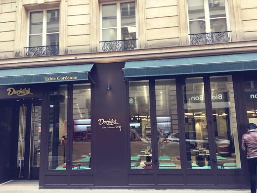 Nouveau restaurant coréen à Paris: Dochilak
