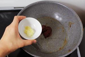 recette: dakgangjeong