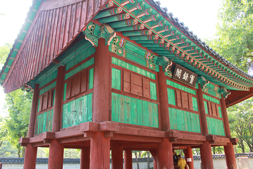 Village de Hanok à Jeonju
