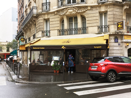 Restaurant Songsan Paris