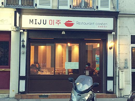 Restaurant coréen près de la tour Eiffel: Miju