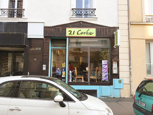 Restaurant coréen à Boulogne-Billancourt: 21 Corée