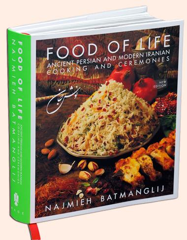 http://www.najmiehskitchen.com/nk_new_recipes.html