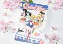[ANIME] Série Sailor Moon – Kazé France