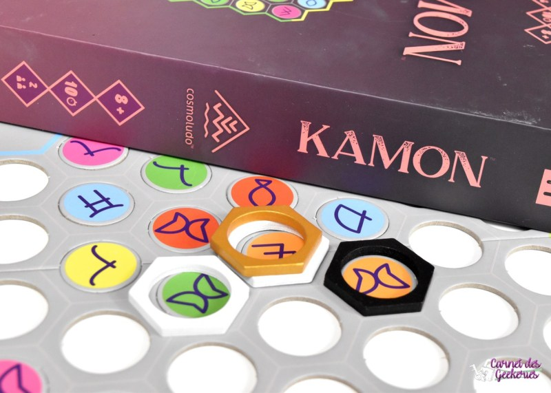 Kamon - Cosmoludo