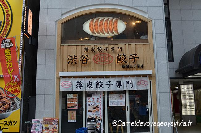 Gyosa façade restaurant Japon