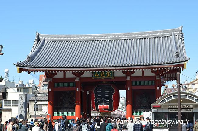 Temple de Tokyo