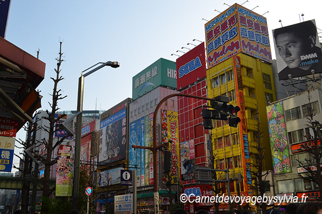 quartier d'Akihabara, l'« Electric town ».
