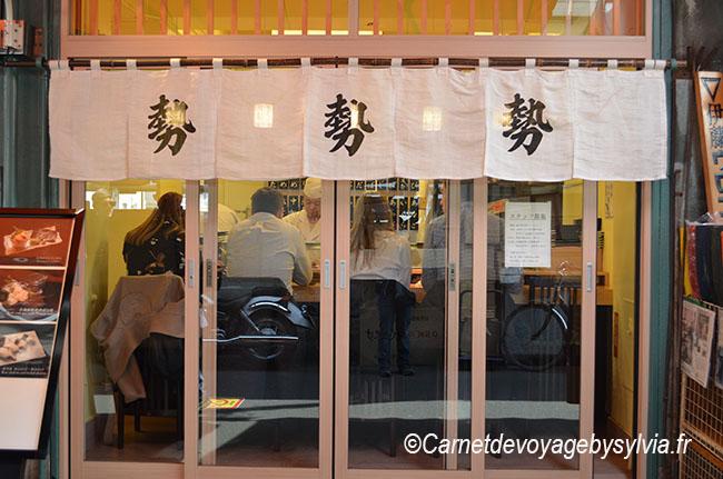 marché extérieur Tsujuki market Tokyo Japon