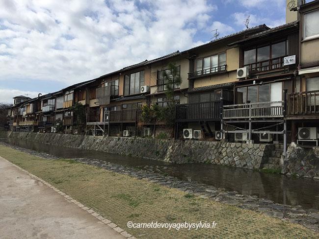 wakamatsucho -Nakagyo-ku à Kyoto