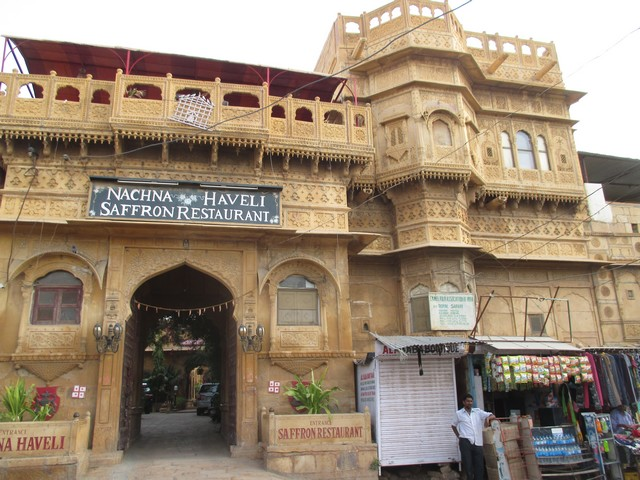 haveli Jaisalmer