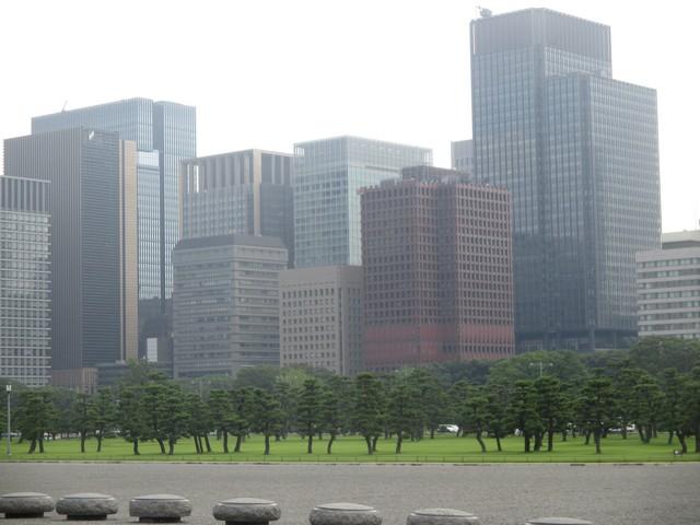 autour du palais impérial Tokyo