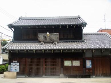 ancienne boutique de Sake