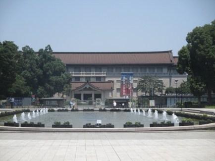 Fontaine de Ueno et musée national Tokyo