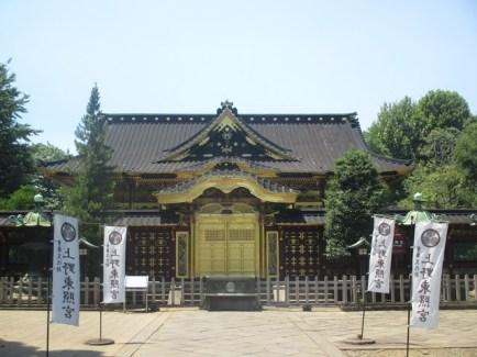 temple Parc Ueno