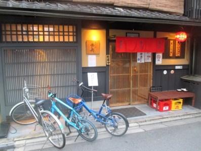maison Gion Kyoto