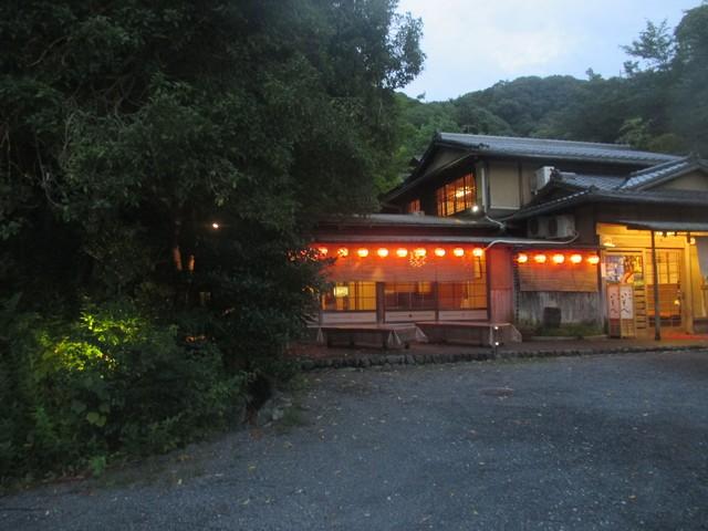 restaurant parc de Gion