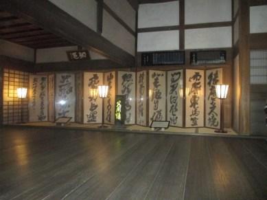 Temple Daisen-In