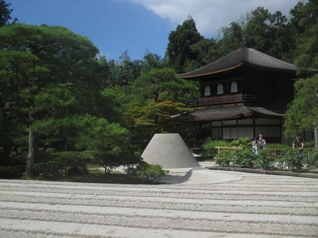 jardin minéral pavillon d'argent