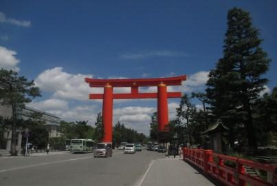 près du musée des Arts Kyoto
