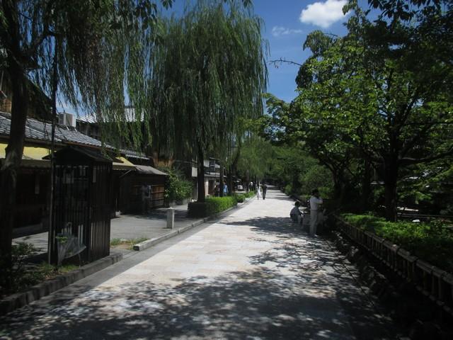 chemin des philosophes Gion