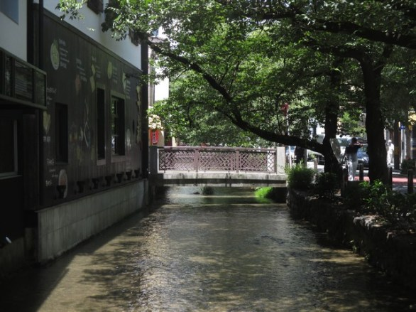 petit canal Kyoto