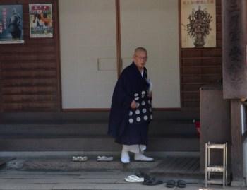 moine parc de Nara
