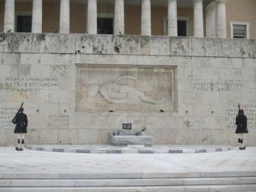 garde présidentielle Athènes