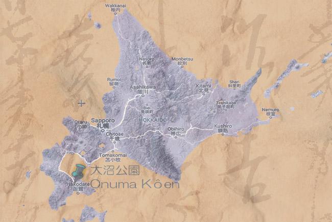 arte Onuma Koen - Hokkaido