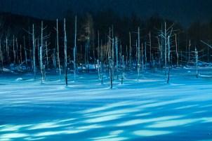 Aoiike, Hokkaido
