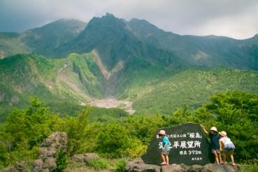 Sakurajima, Kagoshima