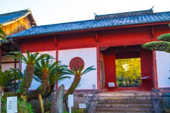 Kōfuku-ji Temple, Nagasaki
