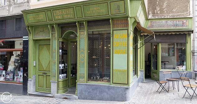 Aksum Coffee House - 001