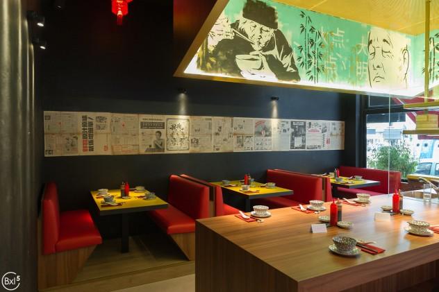 Dam Sum Restaurant - 014