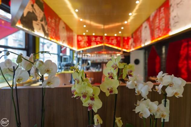 Dam Sum Restaurant - 030