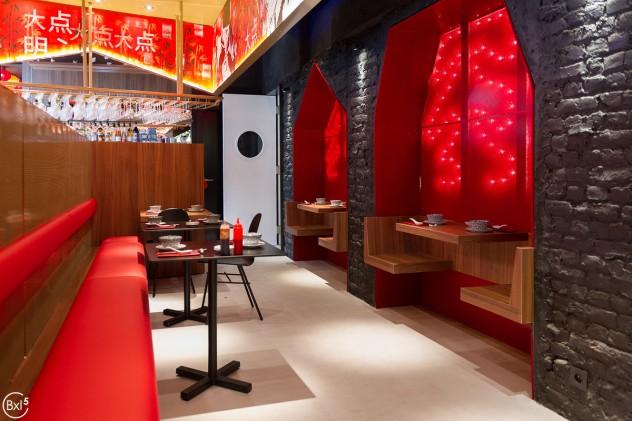 Dam Sum Restaurant - 035