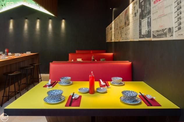 Dam Sum Restaurant - 044