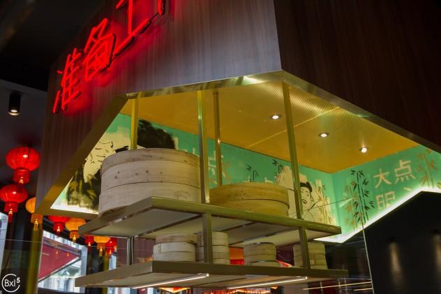 Dam Sum Restaurant - 046