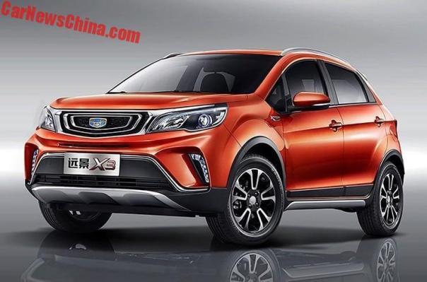 Geely Yuanjing X3